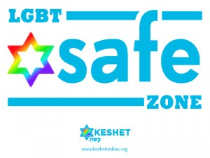 Keshet-SafeZone-Sticker (1)
