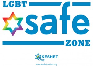 Keshet SafeZone Sticker