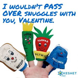 Celebrate All kinds of Love with our Queer Jewish Valentines!