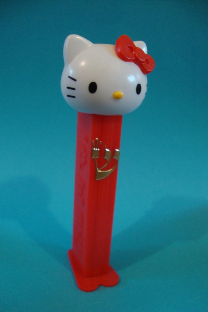 hello kitty pez mezuzah