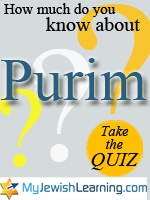 purim quiz