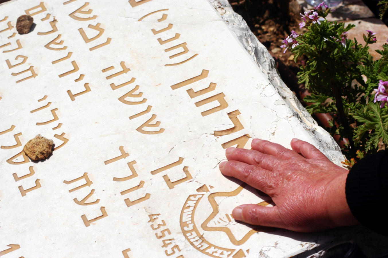 Yom Hazikaron: Israel's Memorial Day | My Jewish Learning