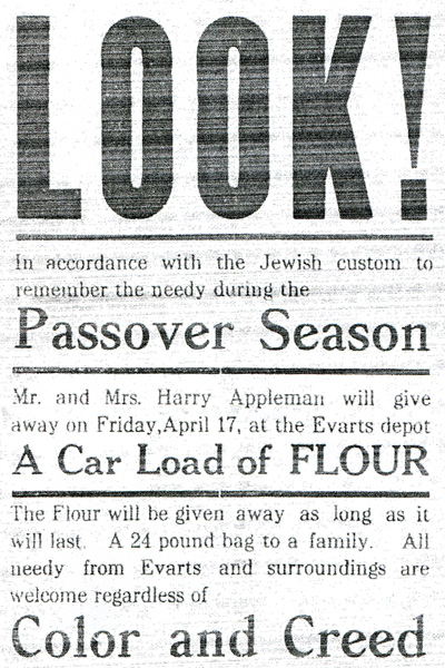 1931 newspaper announcement