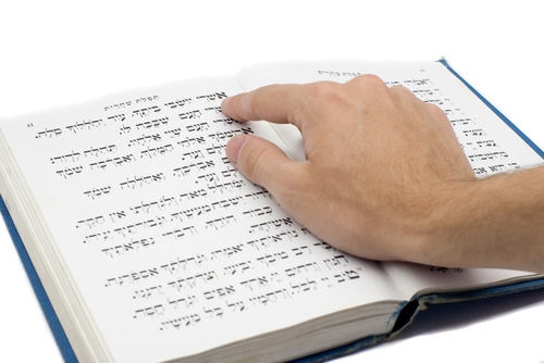 What's in a Siddur?