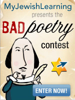 My Jewish Learning's Bad Poetry contest