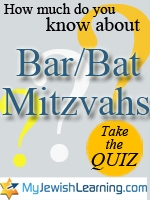 bar bat mitzvah quiz