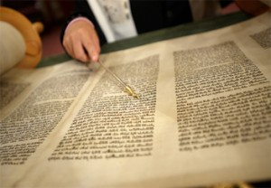 bar_mitzvah_torah