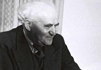 ben-gurion-arabs-hp.jpg