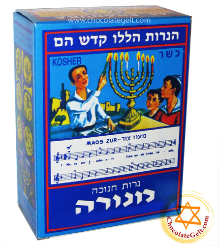 Blue box Hanukkah candles
