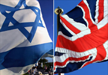 israeli and british flags