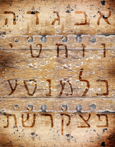 The Wisdom of the Hebre Alphabet, Aleph-Bet