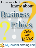 business ethics quiz