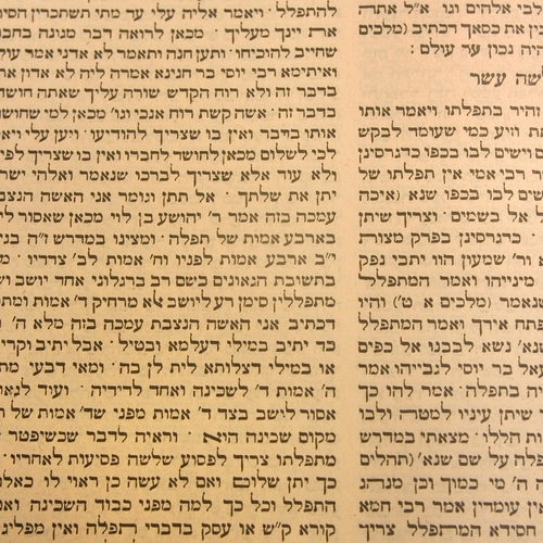 what is a  jewish text