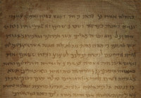 Index page featured imaage for Dead Sea Scrolls
