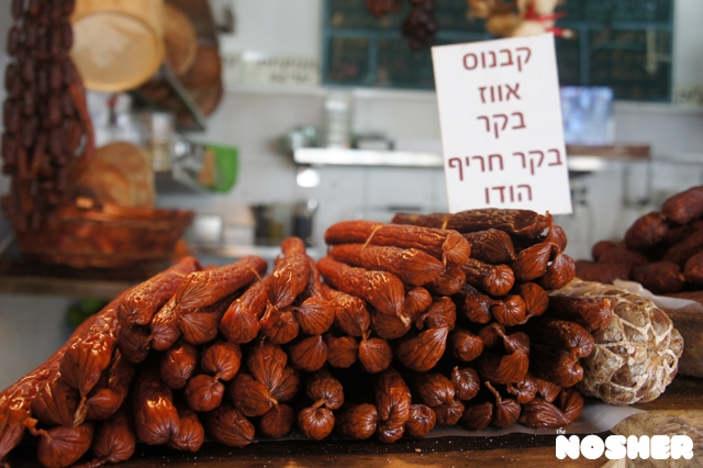 delicious-israel-sausage-st