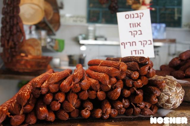 delicious-israel-sausage-st