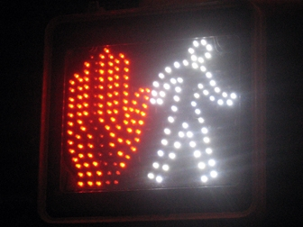 walk, don't walk, walk sign