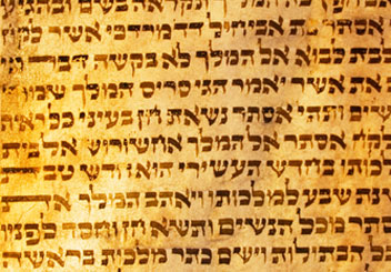 The Beginnings of the Hebrew Language | My Jewish Learning