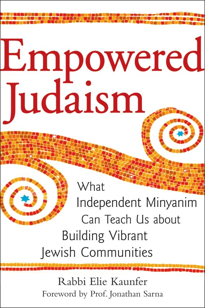 empowered judaism elie kaunfer