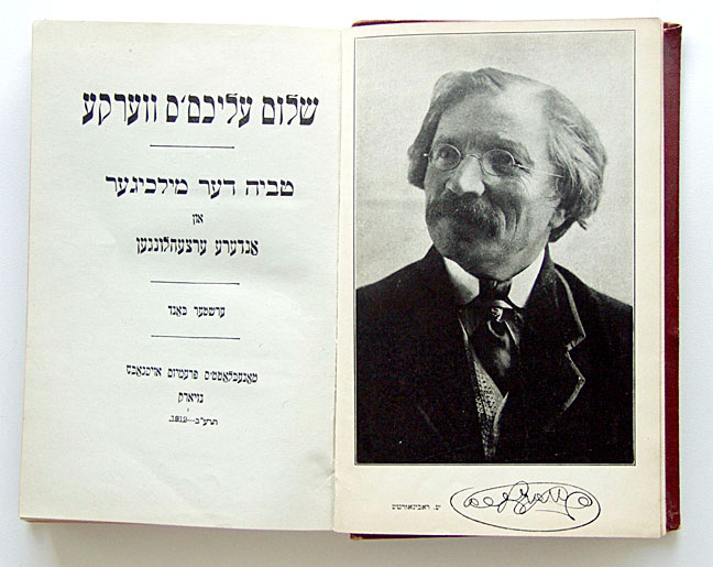 an analysis of the works of aleichem and peretz A review of the book, classic yiddish fiction: abramovitsh, sholem aleichem and peretz by ken frieden is presented in contrast to the forgetfulness and neglect that is the lot of many.
