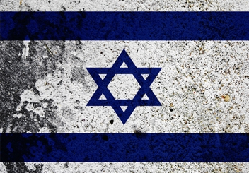 Hatikvah, the National Anthem of Israel   My Jewish Learning