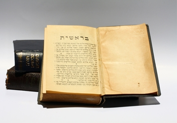hebrew-bible-hp.jpg