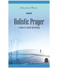 holisticPrayer1