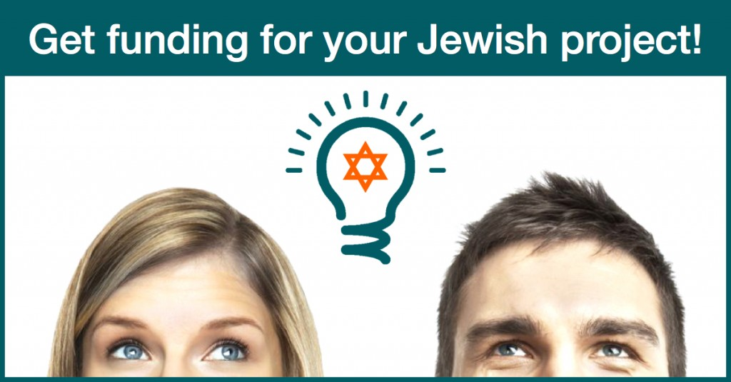 Introducing Jewcer: Kickstarter for the Jewish Community (Sponsored)