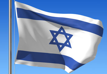 israel-flag-hp.jpg