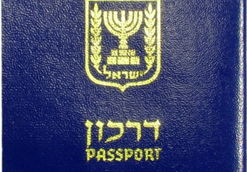 israel-passport-hp.jpg