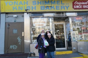 jewish experience at yonah schimmel