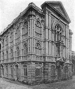 indian synagogue