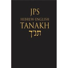 JPS Pocket Tanakh