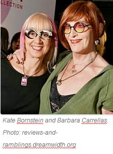 kate-and-barbara