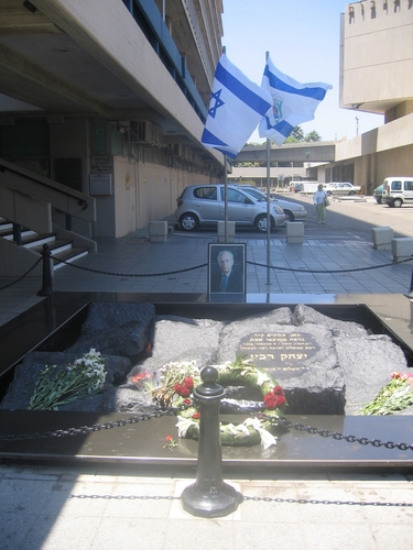 Yitzhak Rabin Memorial in Tel Aviv