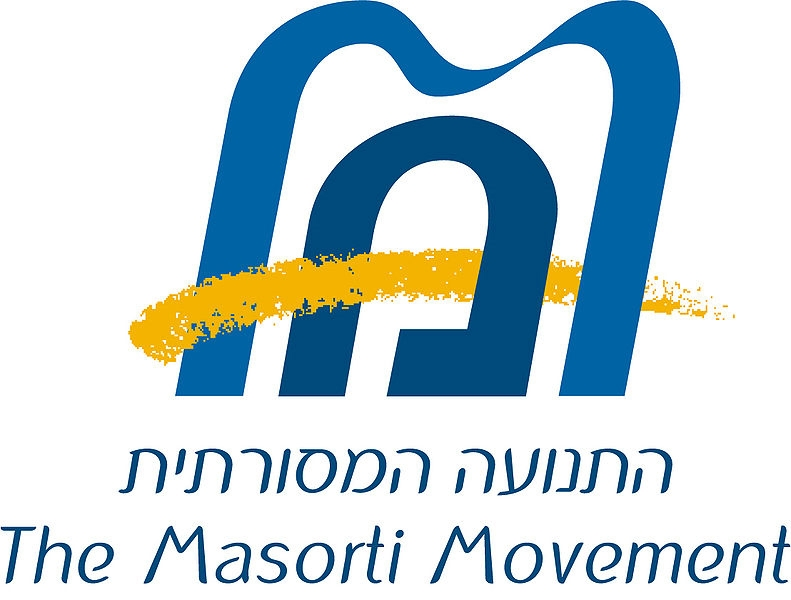 masorti movement