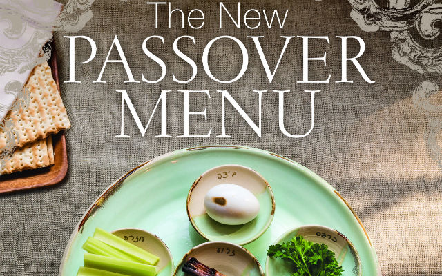 new passover menu by Paula Shoyer