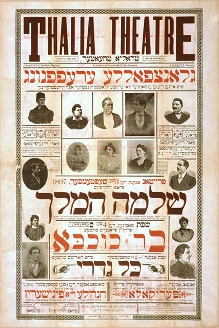 yiddish theatre in new york