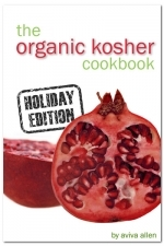 organic_kosher_cookbook.jpeg