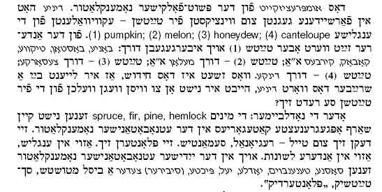 plant names in yiddish