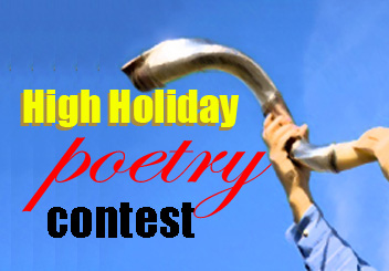 poetry-contest-homepage.jpg