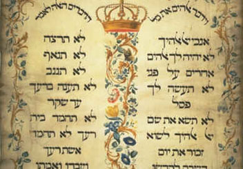 rabbinic-commandments-hp.jpg