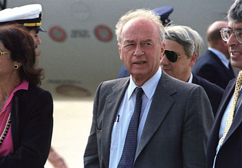 rabin-power-hp.jpg