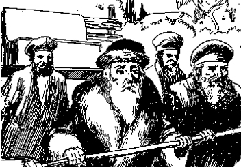 real rabbi akiva