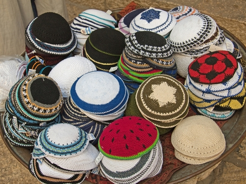 reform perspectives with kippah