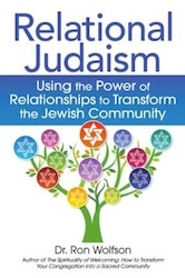 relational.judaism