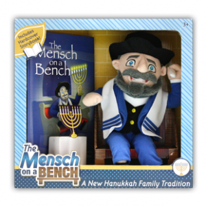 Mensch on the  Bench Package