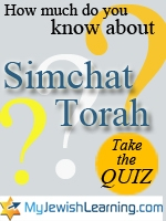 simchat Torah quiz