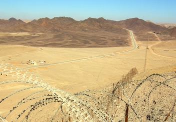 israel-egyptian border