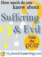 suffering and evil quiz